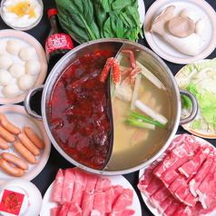 中国料理 破天荒の写真