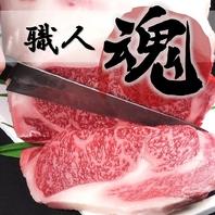 食べ放題の常識をくつがえすほど上質なお肉希少部位も◎