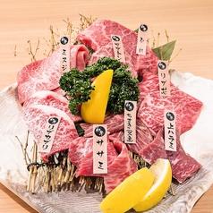 焼肉 最牛 SAIGYU 渋谷店のおすすめ料理1