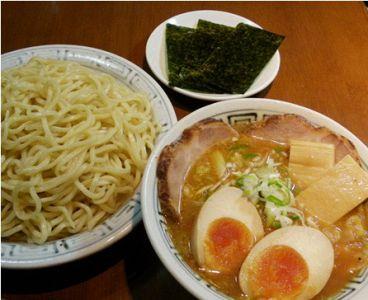 めん家 竹治郎のおすすめ料理1
