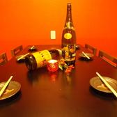 【8名様までOK♪】やっぱり飲み会は『個室』で♪平日は3時間飲み放題が3000円~☆【梅田 女子会 貸切 個室 飲み放題 食べ放題 食べ飲み放題 肉バル 居酒屋 デート 誕生日】