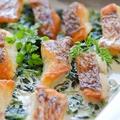 料理メニュー写真真鯛のポワレ ヴァンプランソース