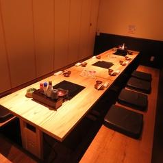 宴会と個室の店 鯛小判の雰囲気1