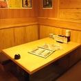 掘りごたつ席をはじめ、テーブル席やカウンター席もございます。※画像は系列店です。