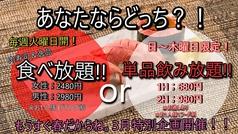 心斎橋 肉寿司の写真