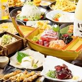ゆずの小町 石山店のおすすめ料理3