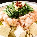 魚嵐土のおすすめ料理1