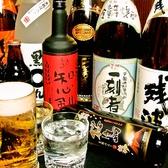 くろきん 虎ノ門本店のおすすめ料理3