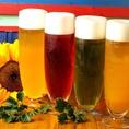 ≪女性に人気★フレーバービール≫暑い夏にピッタリ♪ビールが苦手な方でも飲めるフレーバービール始めました。各550円