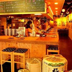 海鮮居酒屋 三枚目!貝柱海老蔵の雰囲気1