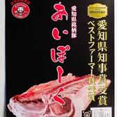 豚KING 栄広小路店のおすすめ料理2
