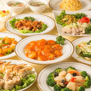 台湾料理 媽媽のおすすめ料理1