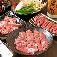 ラム肉専門店 小仔羊 上野御徒町店の写真