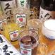 単品飲み放題が楽しめる!小倉での飲み会利用に最適。