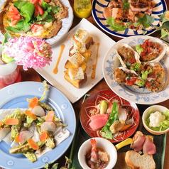 Kitchen 菜と、 キッチンサイトの写真