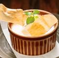 料理メニュー写真マスカルポーネチーズとさつま芋のパンナコッタ