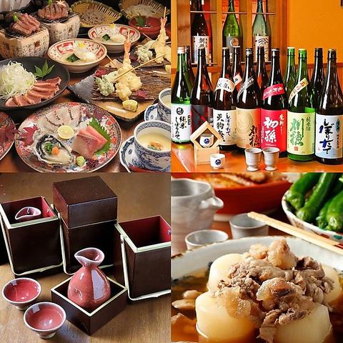 拘りの新鮮鮮魚、旬のおばんざい、全国各地厳選地酒と麗しの美酒数々な『東京酒BAL』