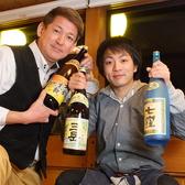 横浜 屋形船 はまかぜの雰囲気2