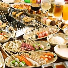 串まる あべのルシアス店のおすすめ料理1