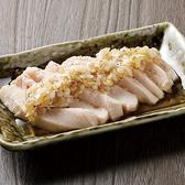 名古屋手羽先 きんしゃち酒場 金沢駅前店のおすすめ料理2