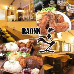 RAONN ラオンの写真