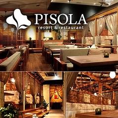 PISOLA ピソラ 宝塚東洋店