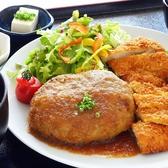 肉食堂 よかよか サクラマチ店のおすすめ料理2