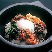 ジーラ 炭乃家のおすすめ料理3