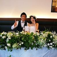 Wedding!同窓会!イベント!大歓迎