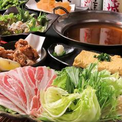 餃子×海鮮×焼き鳥×個室居酒屋 くま酒場のおすすめ料理1