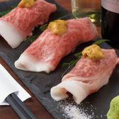 焼肉 最牛 渋谷店のおすすめ料理2