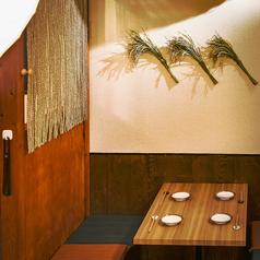 焼鳥と日本酒 こめの家 四谷店の雰囲気1