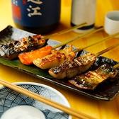 大衆すし酒場 不二子 中野坂上店のおすすめ料理2