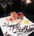 お誕生日や記念日のお祝いに、デザートプレートをプレゼントいたします!