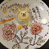 龍王館 合川店のおすすめ料理2