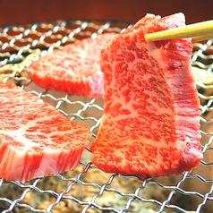 焼肉ハウス 江古田店の写真