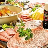 焼肉 咲咲亭のおすすめ料理2