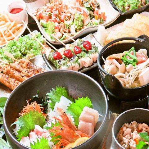 【ノンアルはこちら】120分飲み放付き鮮魚刺身盛付『まんぷく!しゃかりき』コース 3290円(税抜)