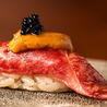 焼肉 最牛 渋谷店のおすすめポイント2
