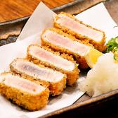 GOCHIYA ゴチヤのおすすめ料理2