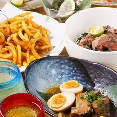 沖縄料理とそーきそば たいよう食堂のコース写真