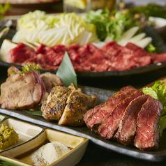 結粋 YUI 岐阜店のおすすめ料理1