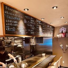 和食と鉄板 あじ菜の雰囲気1