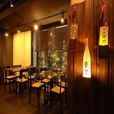 鮮魚と日本酒 郷味 秋葉原本店の雰囲気1