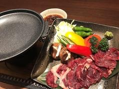 北の葵 宜野湾店のおすすめ料理1