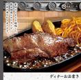 【メニュー紹介:ステーキ】 定番の『牛サーロイン』や噛むごとに溢れ出る肉汁が◎の『ワイルドカットステーキ』、肉々しさが美味しい『てっぱんステーキ』など、様々な部位のステーキを味わえます♪素材の旨味を凝縮した、数日間寝かせた特製のタレが更にお肉の旨味を引き立てます!