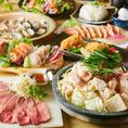 【コースプラン充実】お時間とご予算に合わせて、種類豊富に飲み放題付きコースをご用意してます♪最大3時間の贅沢な飲み放題付きコースも大人気♪お肉を中心とするボリューム満点なコース内容ですが、産地にこだわるお野菜や、チーズ、鮮魚なども使用したバランスの良いコース内容となっております♪各種宴会に…♪