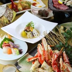 Japanese Cuisine 菜な 熊本店のコース写真