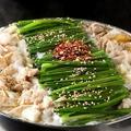 100円焼き鳥 鳥道酒場 上野店のおすすめ料理1