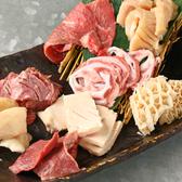 昭和大衆ホルモン 神田店のおすすめ料理2